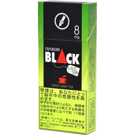 【クレテックタバコ】ジャルム・ブラック DIAUM BLACK