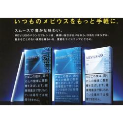 MEVIUS 1 SLIM BOX メビウス1 スリムボックス