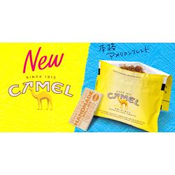 キャメル オリジナル シャグ CAMEL ORIGINAL