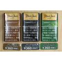 【格安タバコ】ブラックジャック アイランド コンパクト / black / brown /+CHANGE  Black Jack ISLAND Brown compact