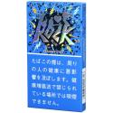 【格安タバコ】ロック スーパースリム ブルー