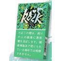 【格安タバコ】ロック スーパースリム メンソールカプセル