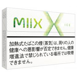 lil HYBRID MIX「ICE」