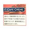 カフェクレーム グアバ CAFE CREME