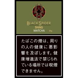 ブラックスパイダー シャグ メンソールマックス Black Spider MENTHOL MAX