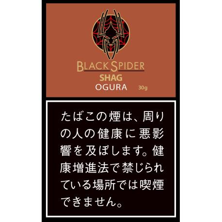 ブラックスパイダー シャグ 抹茶 Black Spider MATCHA
