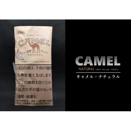 【おすすめ新商品】キャメル オリジナル シャグ CAMEL ORIGINAL