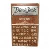 【格安タバコ】ブラックジャック アイランド ブラウン Black Jack ISLAND BROWN 10カートン
