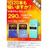 【格安タバコ】フォルテ メンソール 16s FORTE MENTHOL 16s 100カートン + 携帯灰皿のセット
