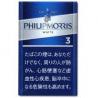 【紙巻最安値】フィリップモリス・3・KSボックス