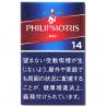【紙巻最安値】フィリップモリス・14・KSボックス